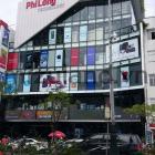 Cho thuê văn phòng tòa nhà Phi Long Plaza mới 100%, trung tâm Đà Nẵng. LH BĐS Mizuland 0942326060