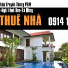 Cho thuê văn phòng tòa nhà đường Nguyễn Văn Linh 90m2